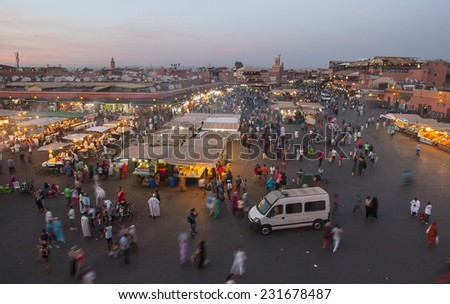 MARRAKESH, MOROCCO - CIRCA SEPTEMBER 2014: Jamaa el Fna in Marrakesh circa September 2014 in Marrakesh. - stock photo