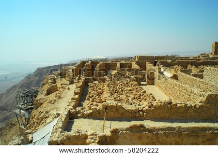 Masada old ruins in Israel - stock photo