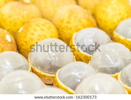 Mata Kuching fruit or literally translated as Cat Eye Fruit , a subspecies of the Longan Fruit. - stock photo