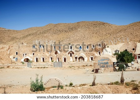 MATMATA,TUNISIA-SEPTEMBER 17:Musee Diar Amor, a museum in a small town Matmata on September 17th,2012 in Matmata,Tunisia. Musee Diar Amor is the example of african underground troglodyte architecture. - stock photo