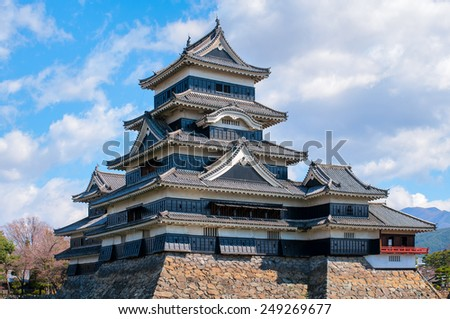 Matsumoto Castle is one of the most complete and beautiful among Japan - stock photo