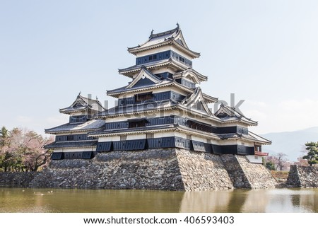 Matsumoto Castle is one of the most complete and beautiful among Japan's original castles, Matsumoto , Japan - stock photo