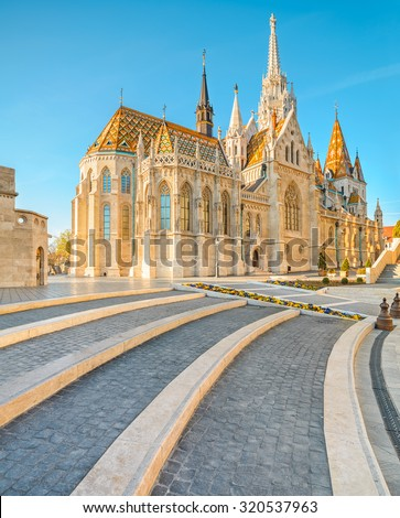 Matthias church in Buda Castle district, Budapest, Hungary on a bright day - stock photo