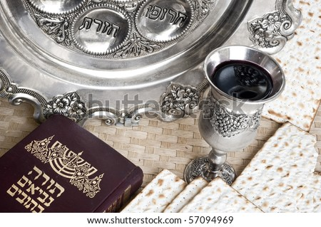 Matza  jewish bread for passover celebration - stock photo