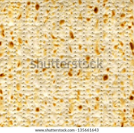 Matza (Texture) - stock photo