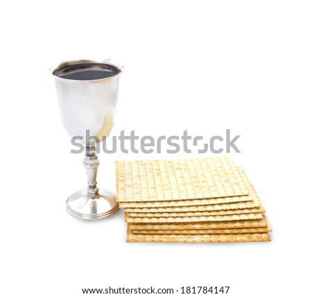 Matzo and wine for passover celebration - stock photo
