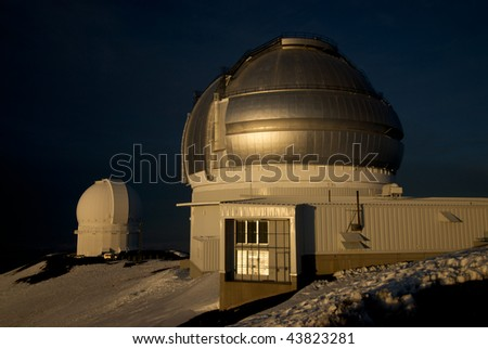 Mauna Kea Observatory - stock photo