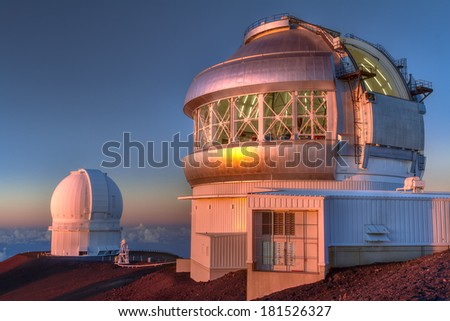 Mauna Kea telescopes. Big Island, HI - stock photo