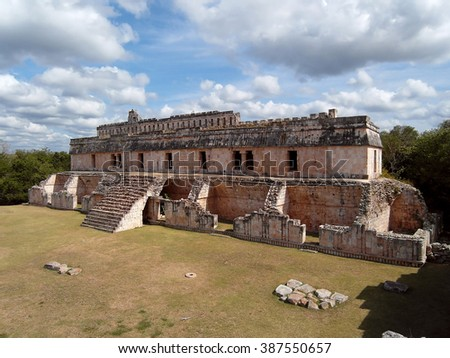 Maya archaeological site in the Puuc region of western Yucatan - stock photo
