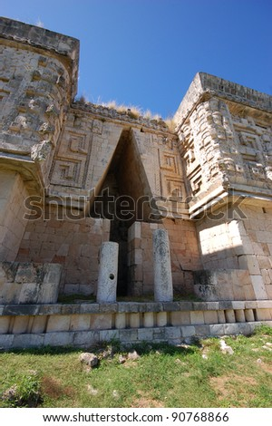 Mayan pyramid in Uxmal - Mexico - stock photo