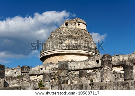 Mayan ruin thought to be an observatory at the archeological site of Chichen Itza, Mexico. - stock photo