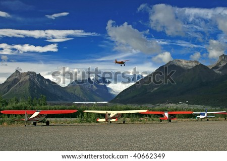 McCarthy Air strip in Alaska with the stunning Wrangell St. Elias National Park in the background - stock photo