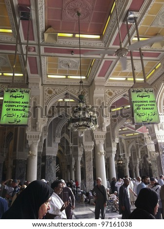 MECCA-FEB.23: Green signage inside Masjidil Haram denotes the beginning and completion of tawaf (circumambulation) on Feb. 23, 2012 in Mecca. Muslim pilgrims circumambulate the Kaabah 7 rounds. - stock photo