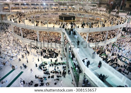 MECCA - JULY 06 : Crowd of pilgrims circumambulate around Kaaba on July 06, 2015 in Mecca,Saudi Arabia. Pilgrims circumambulate seven times to show their submission to the religion.