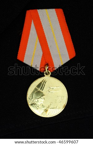 Medal of the Second World War - stock photo