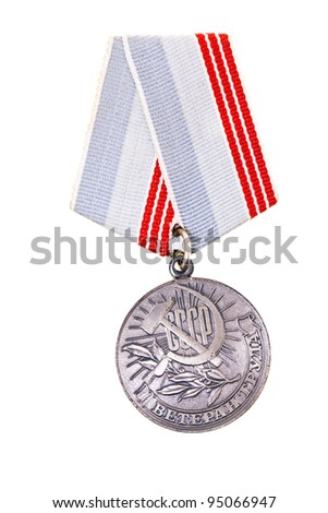 """Medal """"Veteran of work"""". It is isolated on the white. By a medal were awarded in the Soviet union - stock photo"""