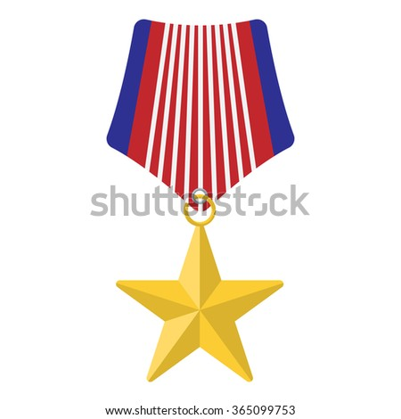 Medal with star cartoon icon isolated on white background - stock photo