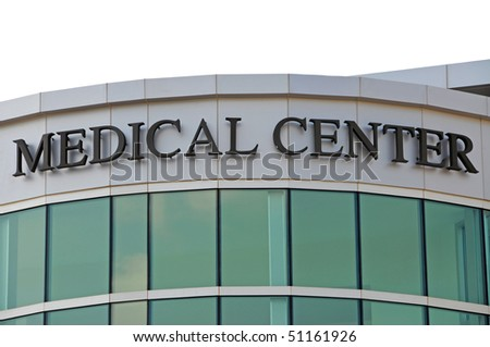 Medical Center Sign over New Hospital Entrance - stock photo