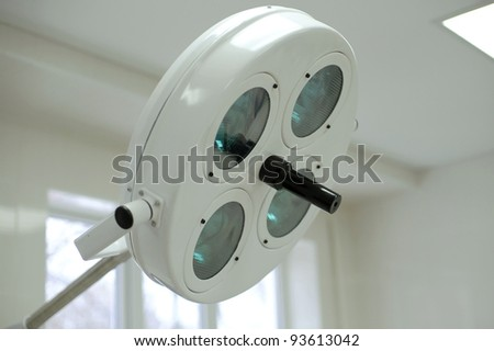 Medical lamp at maternity clinic - stock photo