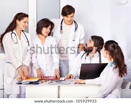 Medical team of doctor in hospital. - stock photo