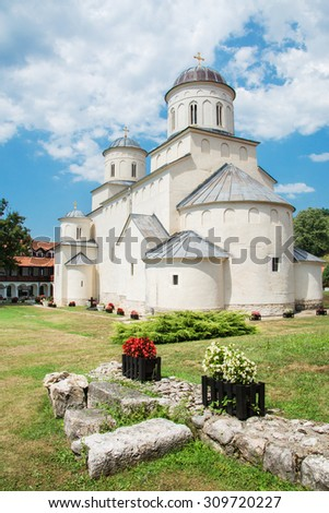 Medieval christian orthodox monastery Mileseva near Prijepolje, built in 1235. Serbia - stock photo