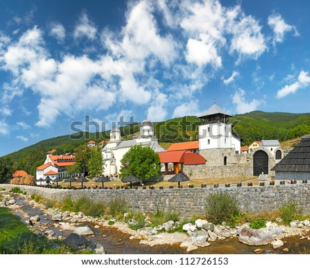 Medieval christian orthodox monastery Mileseva near Prijepolje, bulit in 1235. Serbia - stock photo
