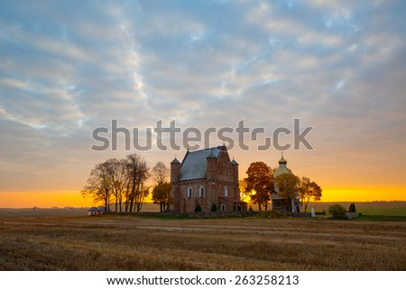 Medieval church in Synkavichy, Belarus - stock photo