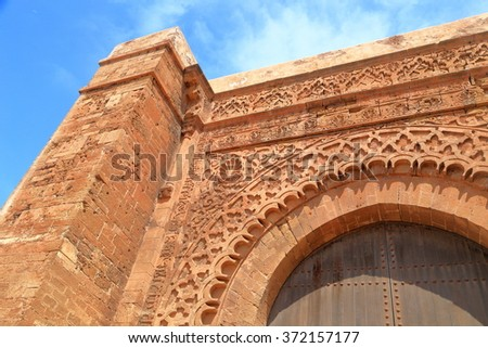Medieval gate detail at the Kasbah of the Udayas, Rabat, Morocco - stock photo