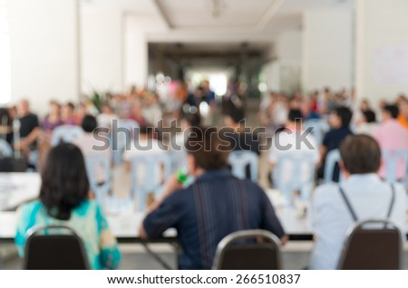 Meeting Blurred background at bright conference hall - stock photo