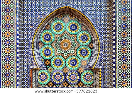 MEKNES, MOROCCO - FEBRUARY 29, 2016: Pattern design element of Mausoleum of Moulay Ismail in Meknes in Morocco. Mausoleum of Moulay Ismail is a tomb and mosque located in the Morocco city of Meknes. - stock photo