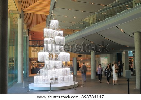 MELBOURNE AUSTRALIA - MARCH 20, 2016: Unidentified people visit National Gallery of Victoria. National Gallery of Victoria know as NGV is the oldest art museum in Australia founded in 1864  - stock photo