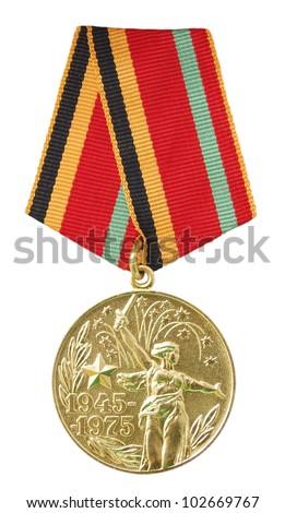 Memorable medal, 30 years of world war II - stock photo