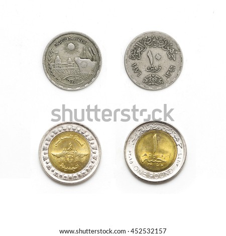 Memorial Egyptian currencies featuring Suez canal reopening in 1976 and expansion in 2015 - stock photo