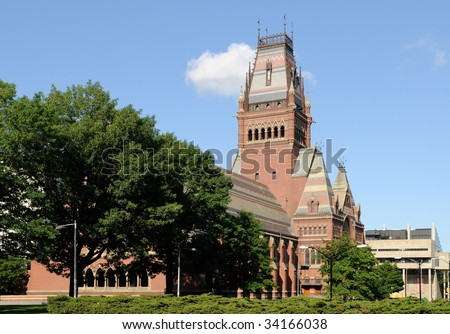 Memorial Hall, a High Victorian Gothic style building on the Harvard University campus in Cambridge, Massachusetts. - stock photo