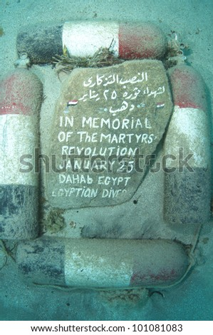 memorial of Egypt revolution in the Red Sea - stock photo