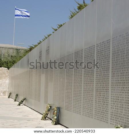 Memorial of the Fallen in Battles Tankmen, Latrun, Israel.  - stock photo