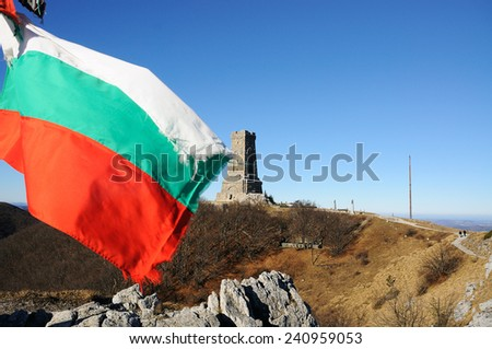 Memorial Shipka view in Bulgaria.Bulgarian flag in front. - stock photo