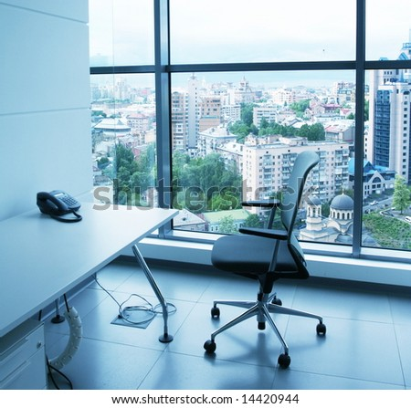 Men in office - stock photo