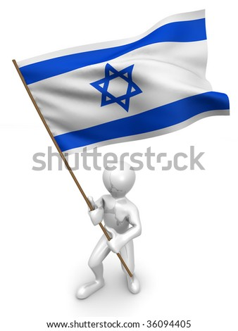 Men with flag. Israel. 3d - stock photo