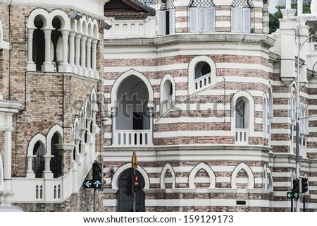 Merdaka Square, KL - stock photo