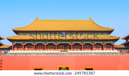 Meridian Gate of The Palace Museum (Forbidden City). Located in Beijing, China. - stock photo