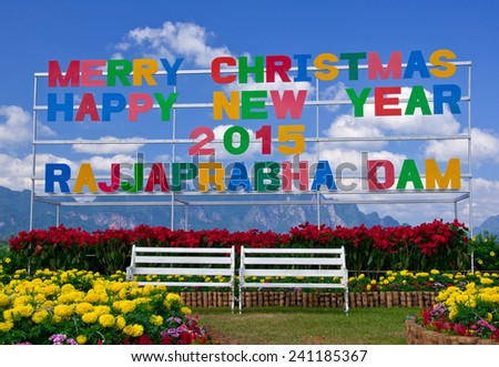 Merry Christmas  and Happy new year 2015 - stock photo