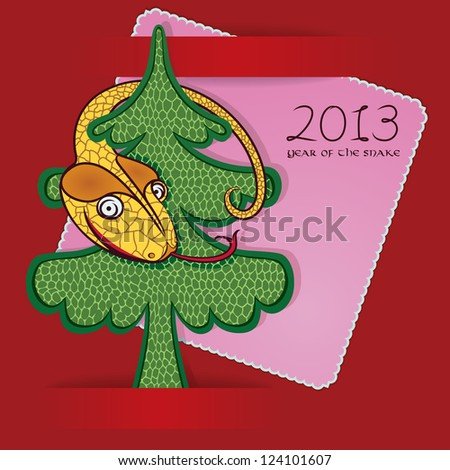 Merry snake hanging on a Christmas tree. greeting card. baby design. raster version - stock photo