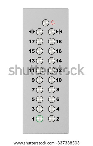 Metal chrome Elevator Buttons on a white background - stock photo