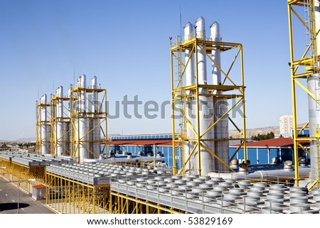 Metal construction - stock photo