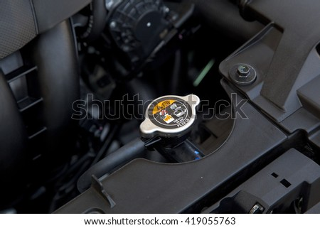 Metal cover of car radiator for engine cooling - stock photo