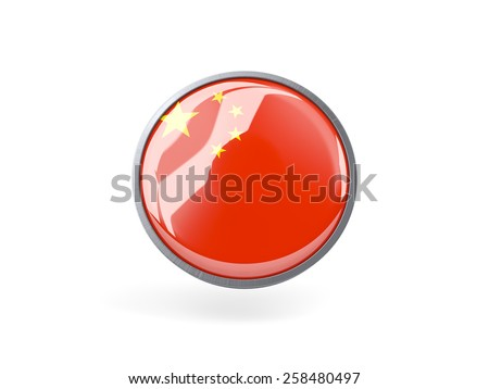 Metal framed round icon with flag of china - stock photo