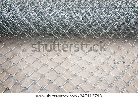 Metal mesh. - stock photo