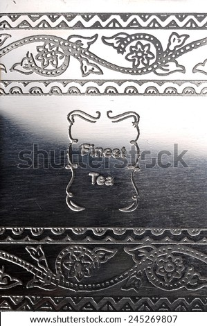 metal tea box - stock photo