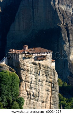 Meteora - monasteries of meteora, world heritage UNESCO, Greece - stock photo